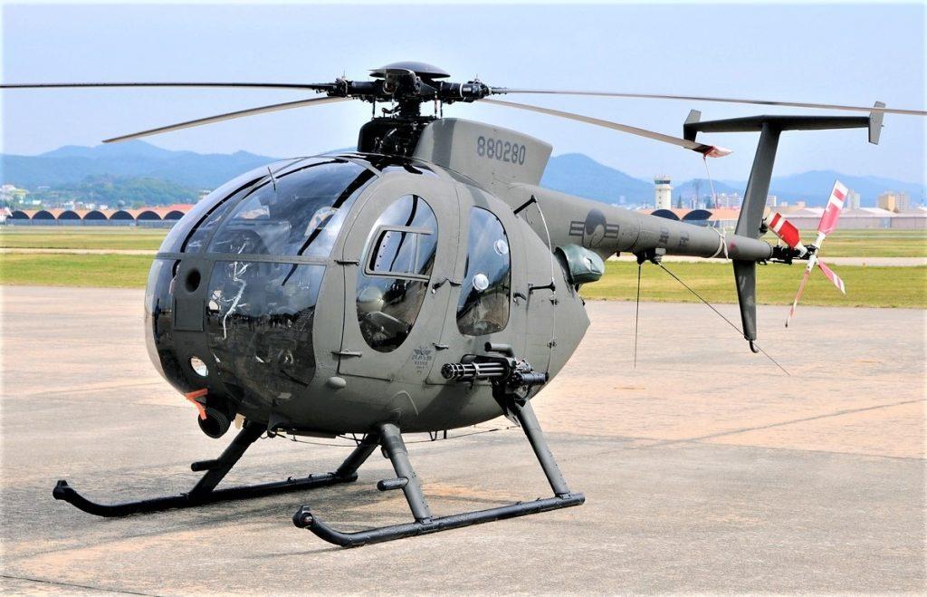 Mơ thấy trực thăng